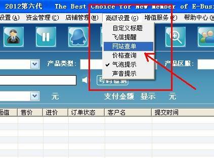 捷易通官网网址_如何查询充值的话费是否到账_帮助中心_捷易通官方网站